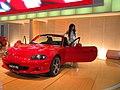 2004北京国际车展 - panoramio.jpg