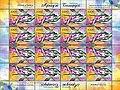 2006. Stamp of Belarus 0663-0663.jpg