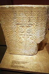 Μαρμάρινο θωράκιο με ανάγλυφη διακόσμηση (10ου με αρχές 11ου αι.) Βυζαντινό Μουσείο Αθηνών