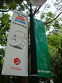 2009 East Asian Games Banner.JPG