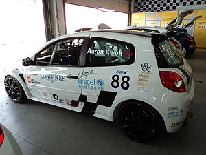 Aaron Kwok - Aaron Kwok's 2010 Clio Cup China race car.