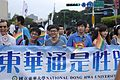 2011 TW-TPE 9th LGBT Pride DSC7767 (6294199604).jpg