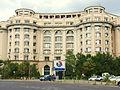 20140816 București 170.jpg