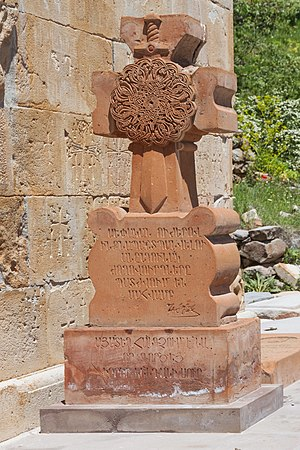 Spitakavor Monastery - Image: 2014 Prowincja Wajoc Dzor, Klasztor Spitakawor (06)