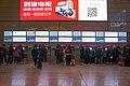 201702 TVMs at Shanghai Hongqiao Station.jpg