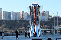 2019 Winter Universiade Flame (Platinum Arena Krasnoyarsk).jpg