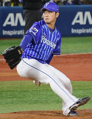 20201030 Yoshiki Sunada pitcher of the Yokohama DeNA BayStars,at Yokohama Stadium.jpg