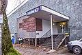 2021-01-04-bonn-adolfstrasse-45-frankenbad-wandrelief-wettschwimmen-03.jpg