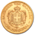 20 Drachma gold coin reverse.png