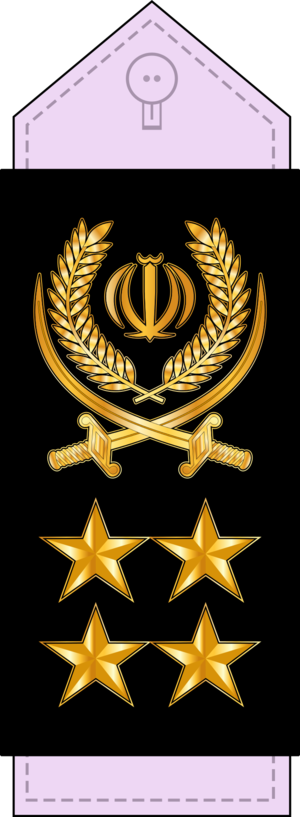 Rank insignia of the Iranian military - Image: 21 IRIADF Gen
