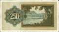250 Israeli Pruta 1952 Reverse.png