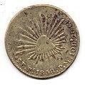 2 reales de 1858 (anverso)(falsa).JPG