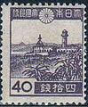 40sen stamp in 1944.JPG