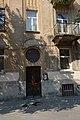 46-101-0493 Lviv SAM 6368.jpg