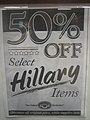 50% Off Select Hillary Items (2517975613).jpg