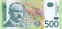 500-dinara averso
