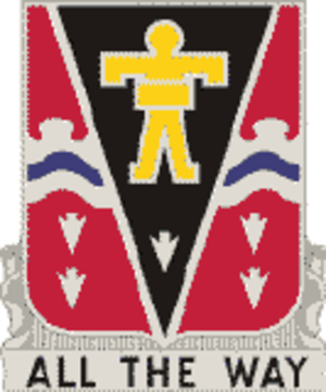509th Infantry Regiment (United States) - Image: 509 Inf Rgt DUI