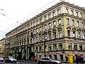 528. St. Petersburg. Nevsky Prospect, 11.jpg