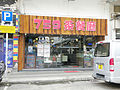 759 Cafe.jpg