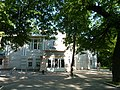 960 Орловский парк культуры и отдыха.jpg