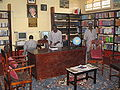 A prison library founded by APP.JPG