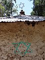 Abandoned Synagogue - Wolleka (Falasha Jewish Village) - Outside Gondar - Ethiopia (8689307780).jpg