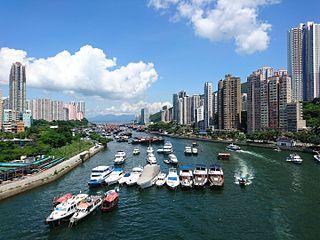 Aberdeen, Hong Kong area on Hong Kong Island, Hong Kong