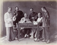 Accountants or businessmen by Lai Afong c1890s.jpg