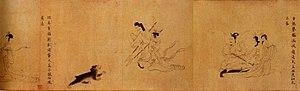 Gu Kaizhi - Image: Admonitions Scroll Scene 4 (Song copy)