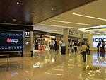 Aeropuerto Ezeiza 5.JPG