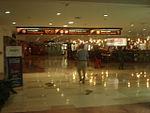 Aeropuerto de Guadalajara 12.JPG