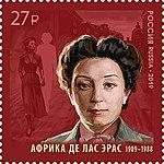 Africa de las Heras 2019 stamp of Russia.jpg