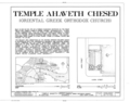 Ahaveth Chesed Synogogue, 723 Laura Street, Jacksonville, Duval County, FL HABS FLA,16-JACK,5- (sheet 1 of 4).png