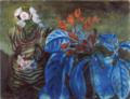 Aimitsu-1941-Flowers(Yama-Araragi).png