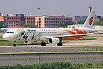 Air China Airbus A321 Gu-1.jpg