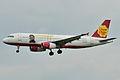 Airbus A320-200 Syphax AL (SYA) SP-ACK - MSN 2645 - Bingo Airways Chupa Chups C S (10272863094).jpg