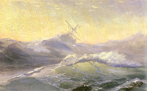 Aivazovsky Ivan Konstantinovich Bracing The Waves