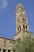 Akko Clock Tower.JPG