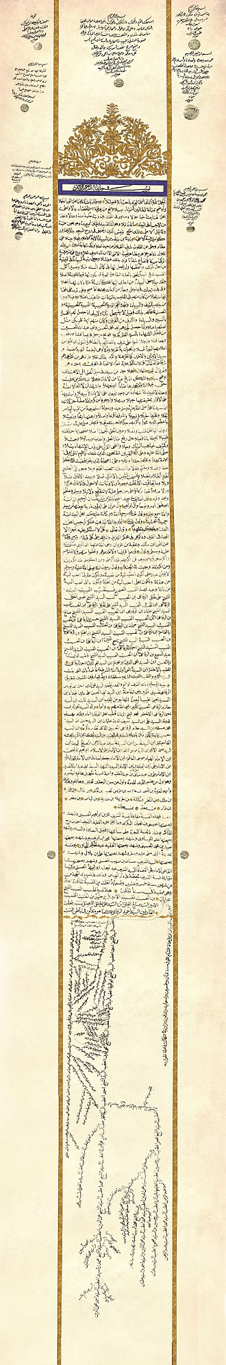 Akram al-Hawrani - A reconstructed digital copy of Al-Hourani family tree, the original document is dated back to 1519 and displayed in Hama museum.