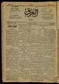 Al-Iraq, Number 199, January 25, 1921 WDL10295.pdf