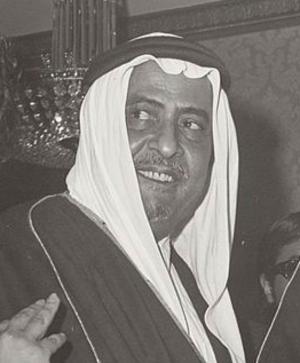 Ibrahim bin Abdullah Al Suwaiyel - Ibrahim bin Abdullah Al Suwaiyel, 1974