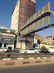Al Bahah Wikipedia