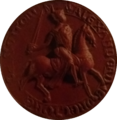 Alexander II of Scotland Great Seal 1214.png