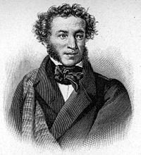 Alexander Puschkin.jpg