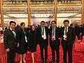 Alice G. Eduardo @ Philippine China Trade and Investment Forum 2016 11.jpg