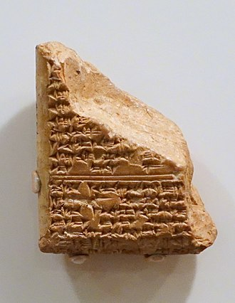 Amarna letter EA 26 - EA 26, fragment (Obverse).  (high-resolution expandable photo)