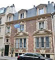 Ambassade de Grèce en France, 18 rue Auguste-Vaquerie, Paris 16e.jpg