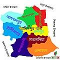 Aminpur Thana Map 2.jpg