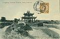 Amoy Ljetni paviljon u unutrašnjosti ~ 1898..jpg