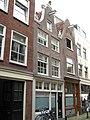 Amsterdam - Noorderkerkstraat 4.jpg